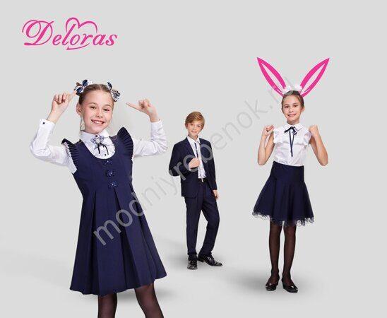 1d844f73100bd «Модный ребенок» - широкий ассортимент детской и подростковой одежды