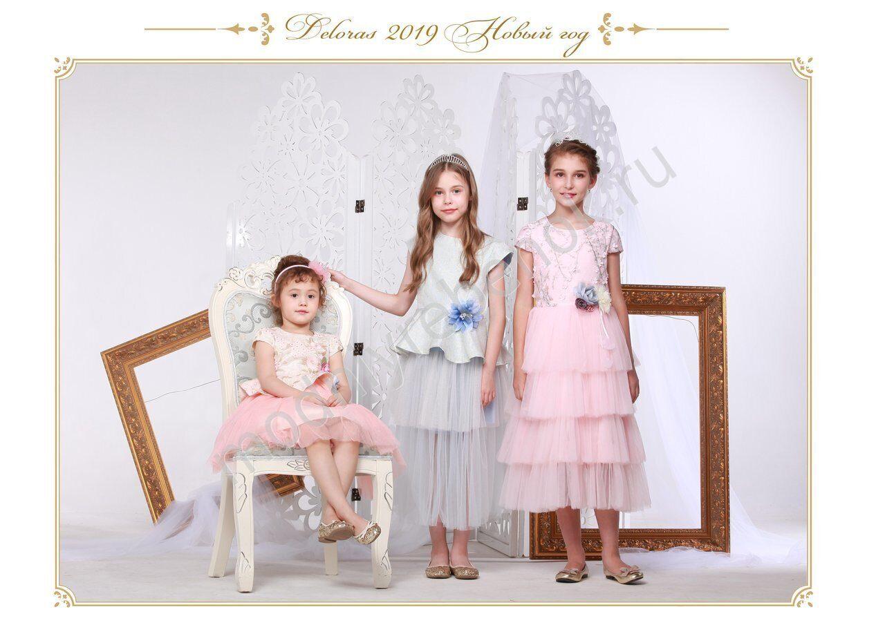 7dd2ef0a8862 «Модный ребенок» - широкий ассортимент детской и подростковой одежды.  Найти, выбрать и купить детскую одежду ...